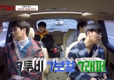 BTOB,Eunkwang,Hyunsik,Sungjae