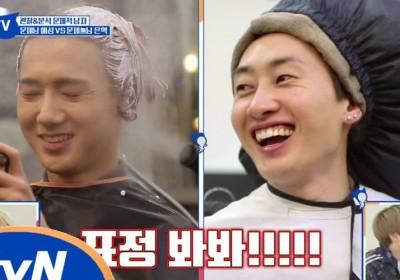 Super-Junior,Eunhyuk,Yesung