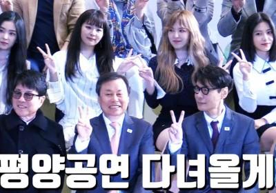 Seohyun,Baek-Ji-Young,cho-yong-pil,jung-in,yoon-do-hyun,ali,lee-sun-hee,red-velvet