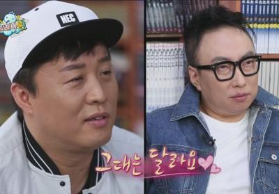 Jung-Jun-Ha,park-myung-soo