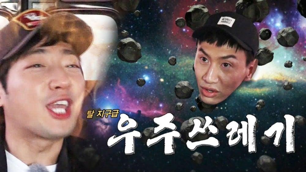 Lee Kwang Soo, Lee Sang Yup
