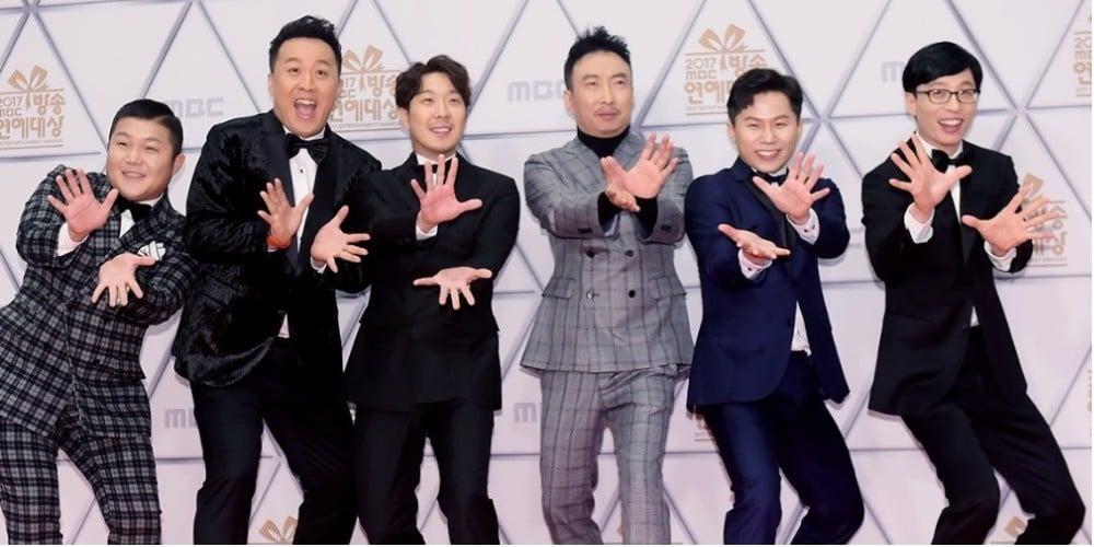 Jung-Jun-Ha,HaHa,Yoo-Jae-Suk,park-myung-soo