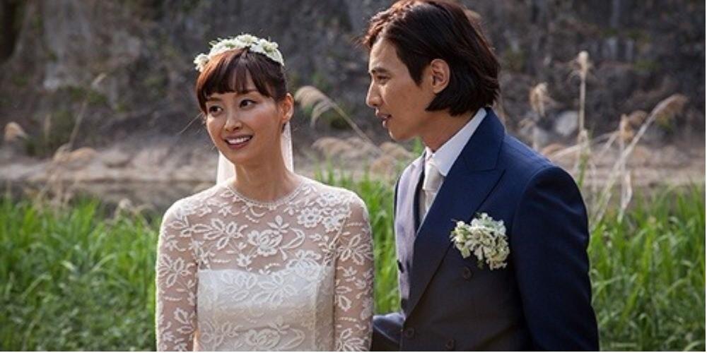 Won Bin, Lee Na Young
