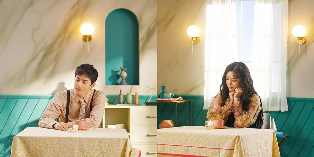 EXO, Suho, Jang Jae In