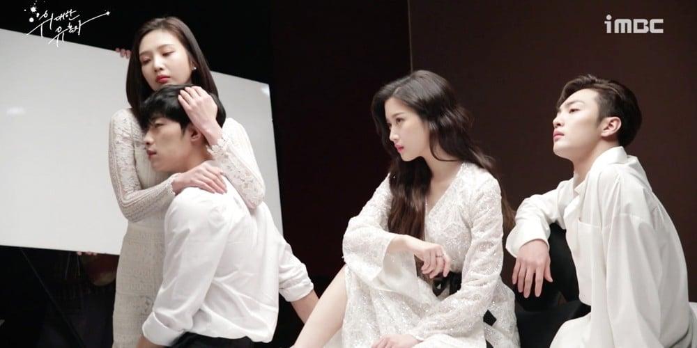 Moon Ga Young, Red Velvet, Joy, Kim Min Jae, Woo Do Hwan