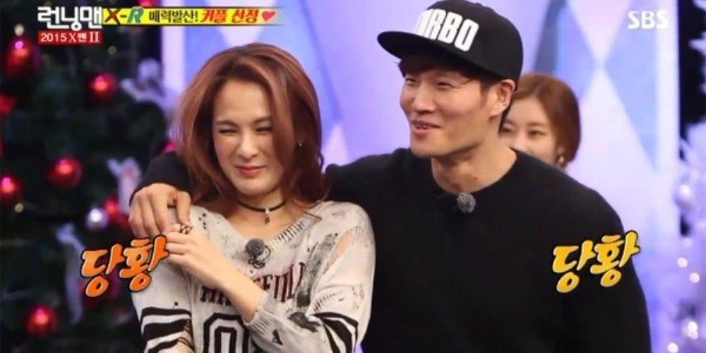 Kim-Jong-Kook,chaeyeon