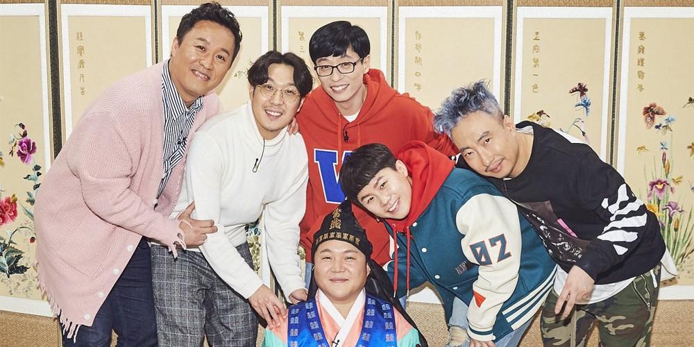 Jung-Jun-Ha,HaHa,Yoo-Jae-Suk,park-myung-soo,jo-se-ho,yang-se-hyung