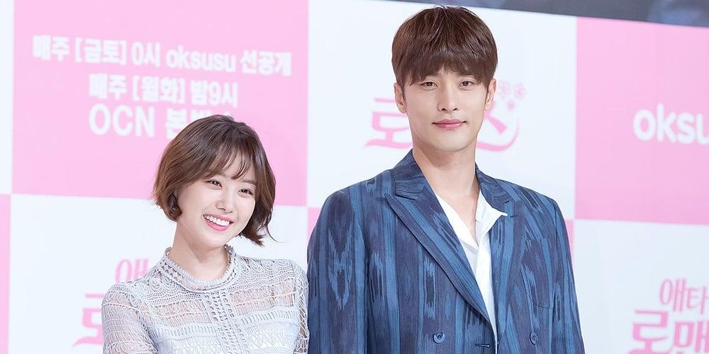 Ji Eun, Sung Hoon