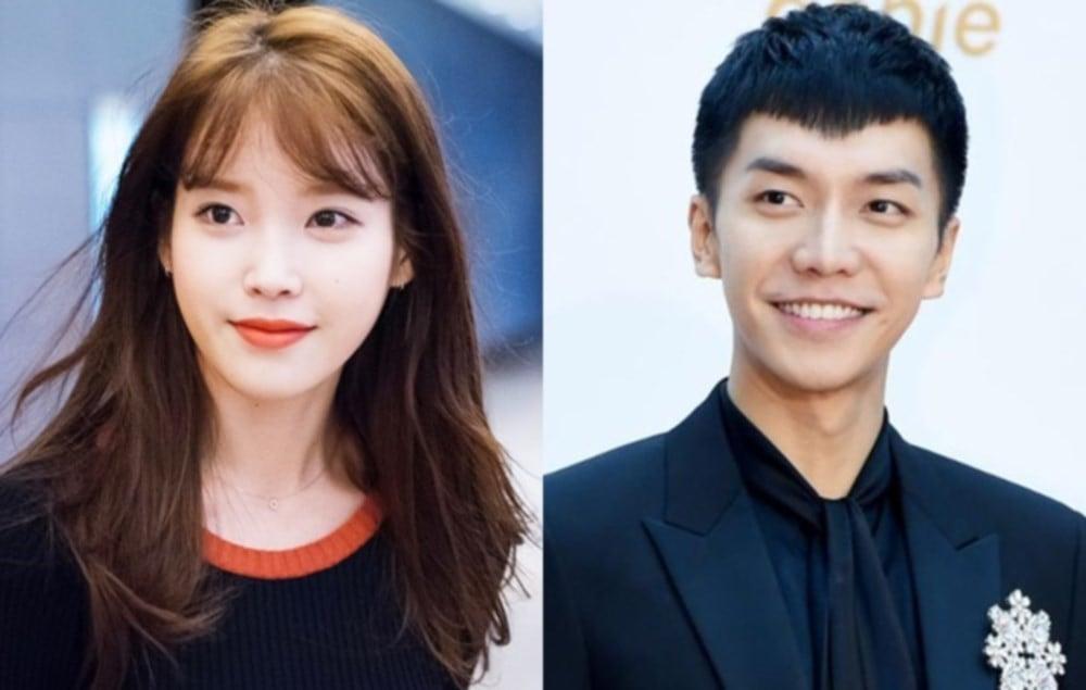 IU, Lee Seung Gi