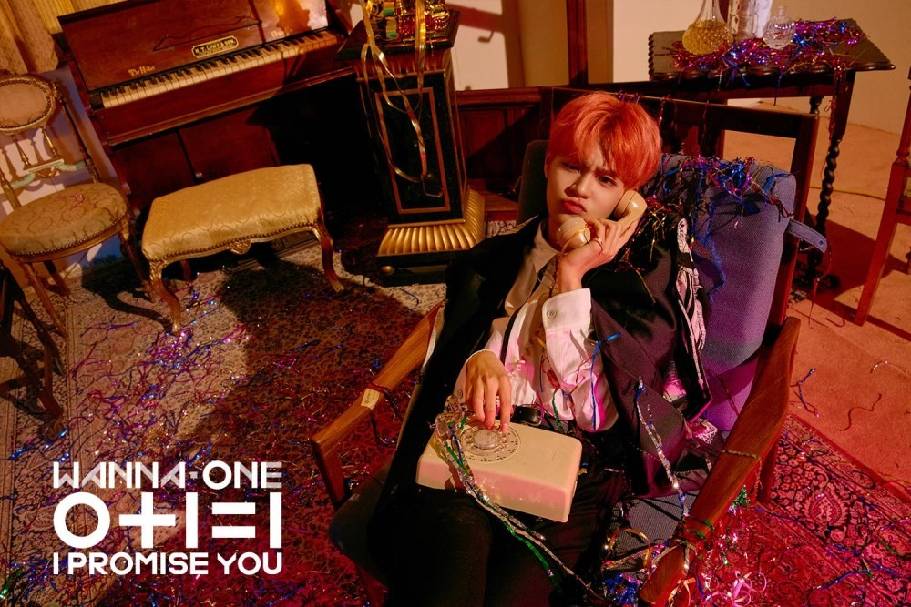 Wanna One, Lee Dae Hwi, Hwang Min Hyun, Ha Sung Woon