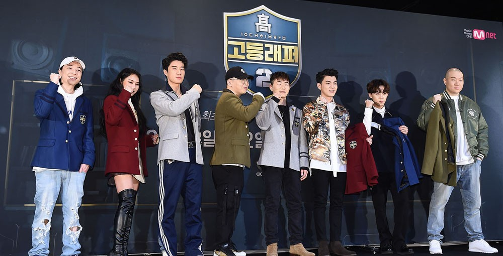 San E, Rhythm Power, Cheetah, SF9, Hwiyoung
