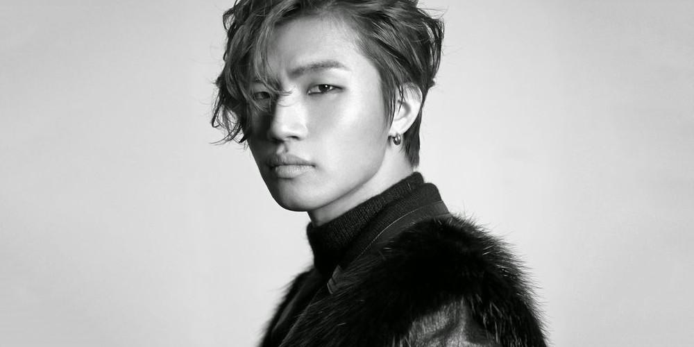 Big Bang, Daesung