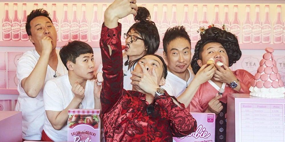 Jung Jun Ha, HaHa, Yoo Jae Suk, Park Myung Soo, Jo Se Ho, Yang Se Hyung