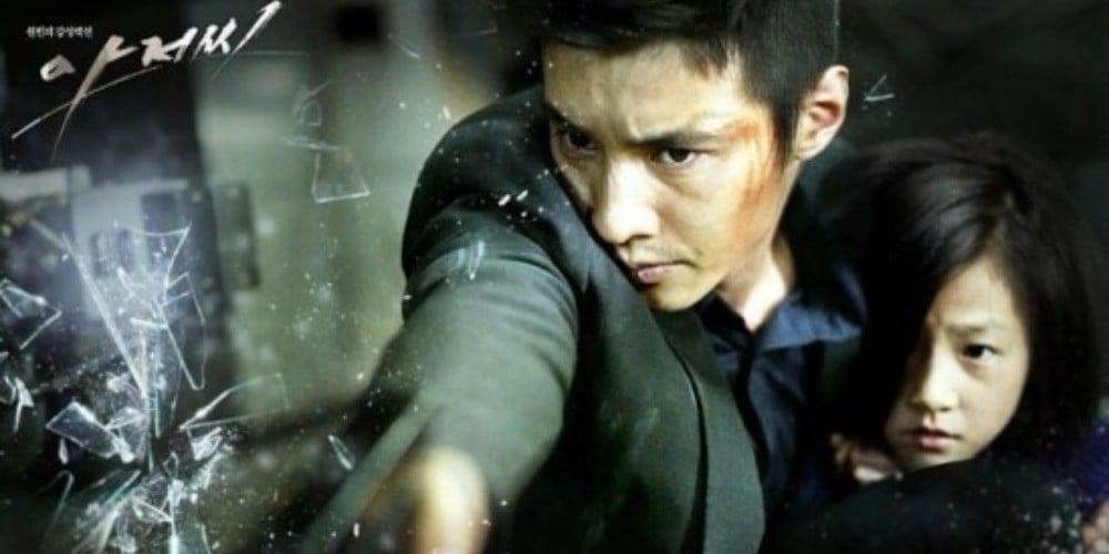 Kim Sae Ron, Won Bin