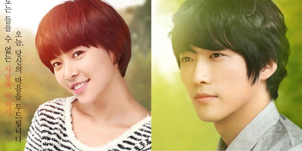Hwang Jung Eum, Nam Goong Min