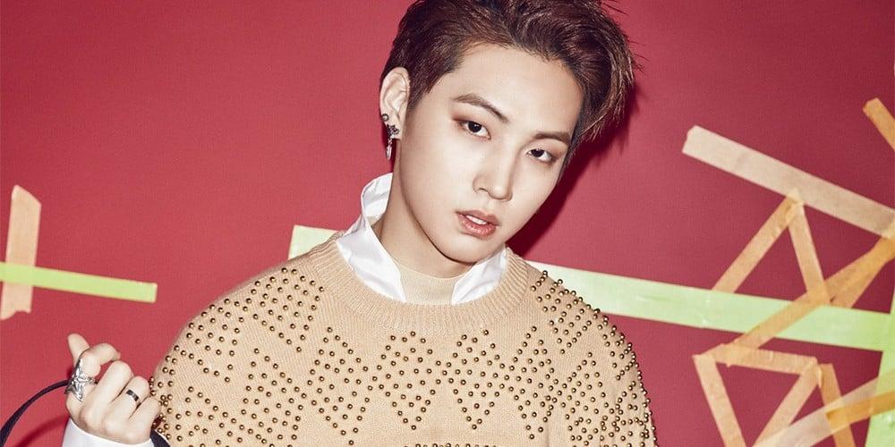 J.Y. Park, GOT7, JB