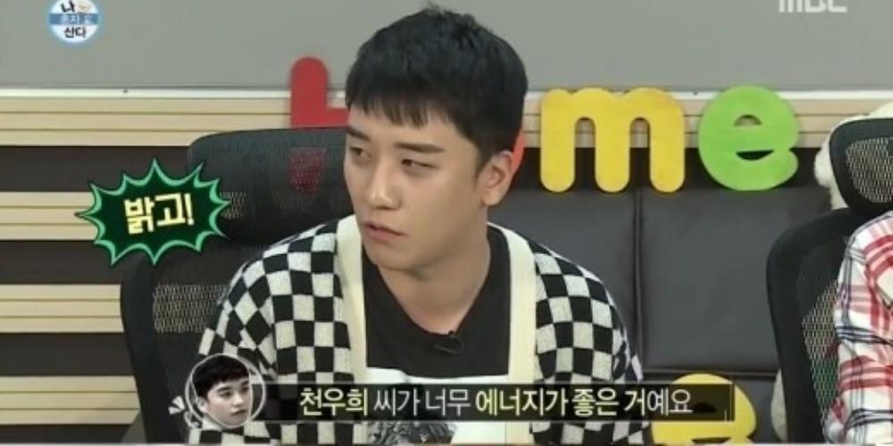 Seungri, Chun Woo Hee