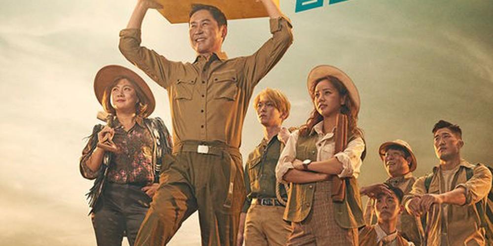 Hyeri,Hanhae,Key,shin-dong-yup,boom,park-na-rae