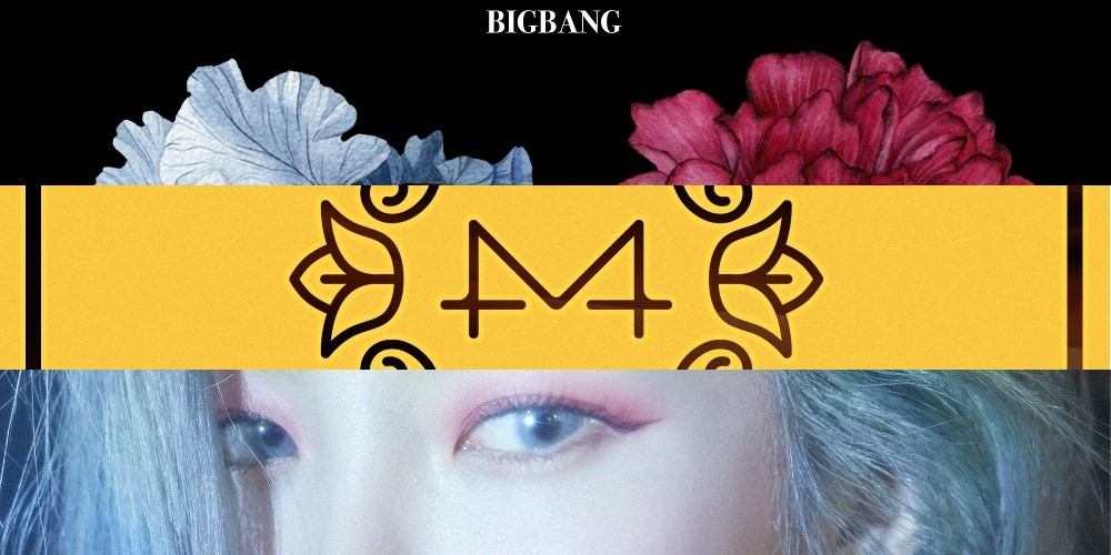 Big Bang, Roy Kim, Gaeko, MAMAMOO, Red Velvet, iKON, Heize, Momoland, Kim Chung Ha