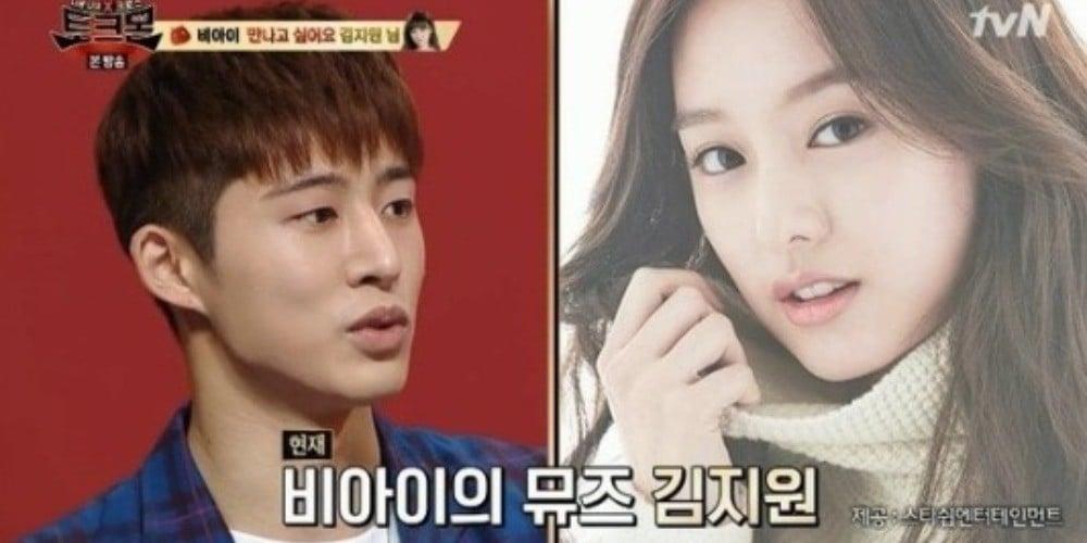Kim Ji Won, B.I