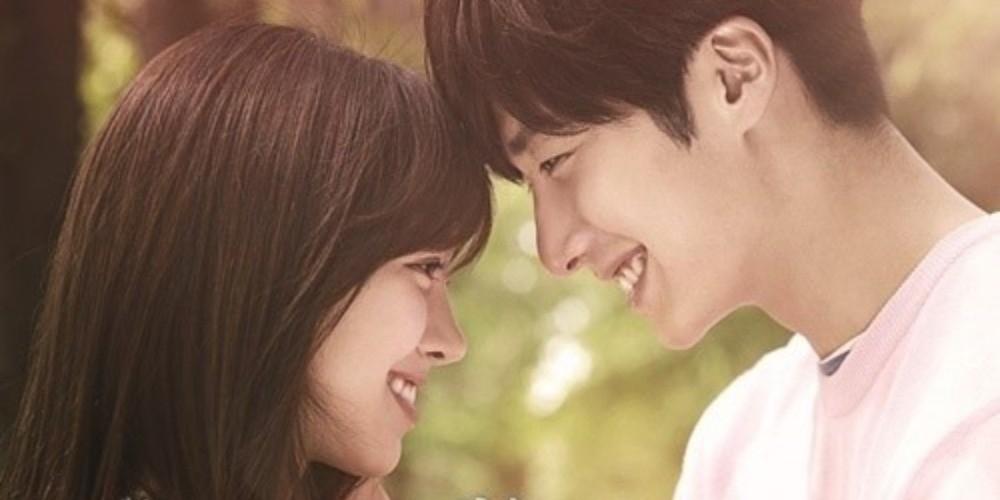 jung-il-woo,jin-se-yeon