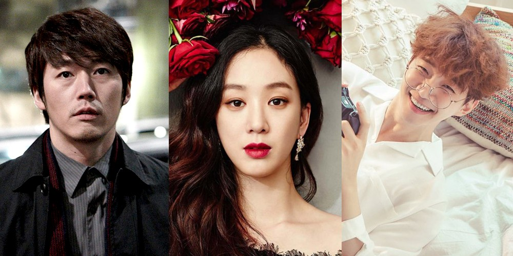 2PM, Junho, Jang Hyuk, Jung Ryeo Won