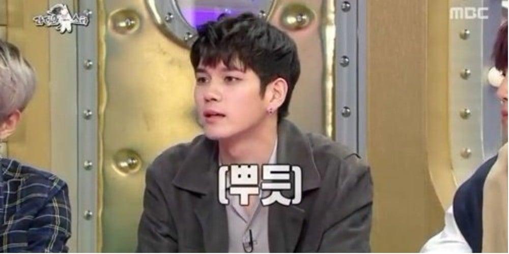 ong-seong-wu