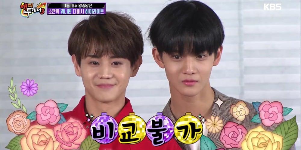 highlight,yoseob,wanna-one,bae-jin-young