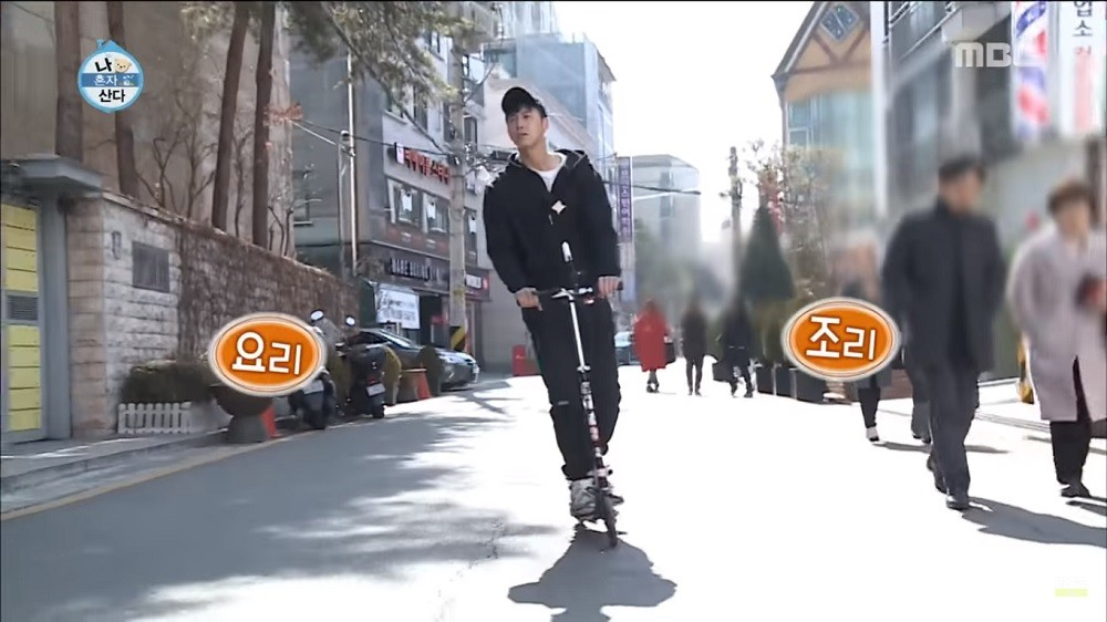 TVXQ,Yunho