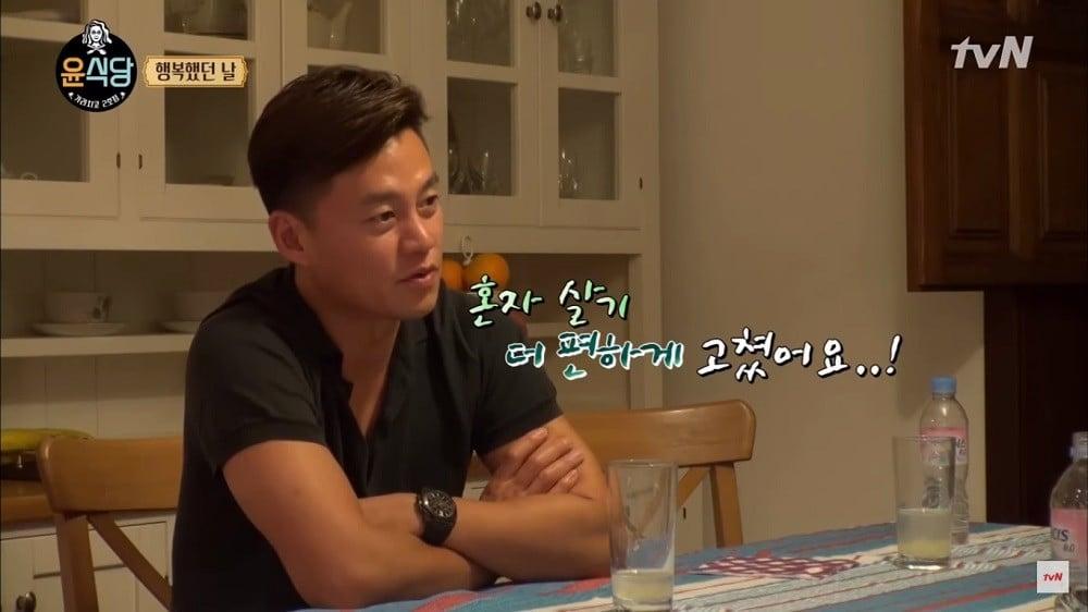 lee-seo-jin