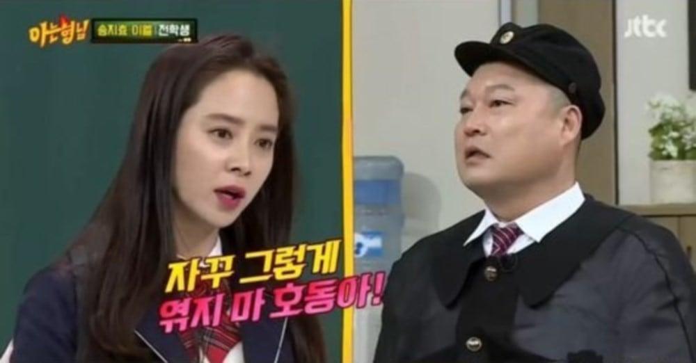 Song-Ji-Hyo