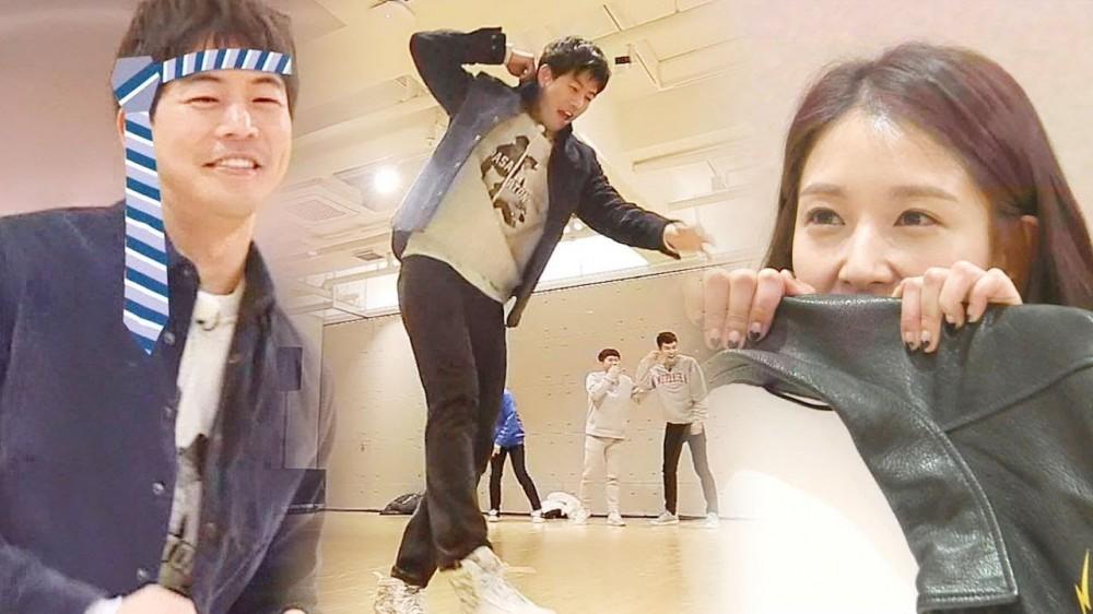Sungjae, Boa, Yang Se Hyung