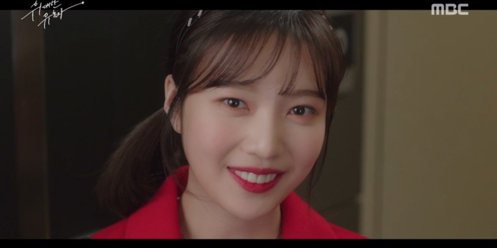 Moon Ga Young, Shin Sung Woo, Joy, Kim Min Jae, Woo Do Hwan