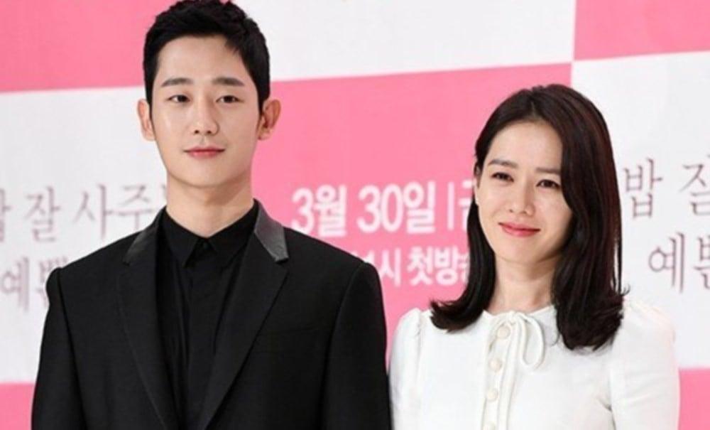 Son Ye Jin, Jung Hae In