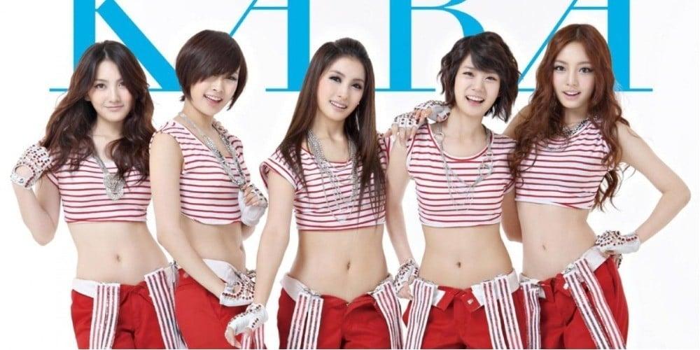 KARA, Gyuri, Seungyeon, Nicole
