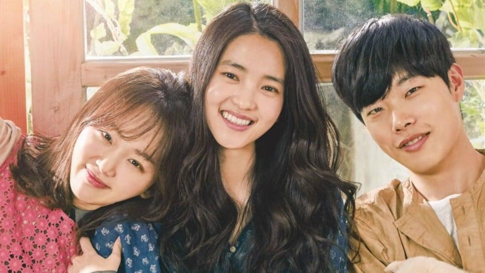 Ryu Joon Yeol, Kim Tae Ri