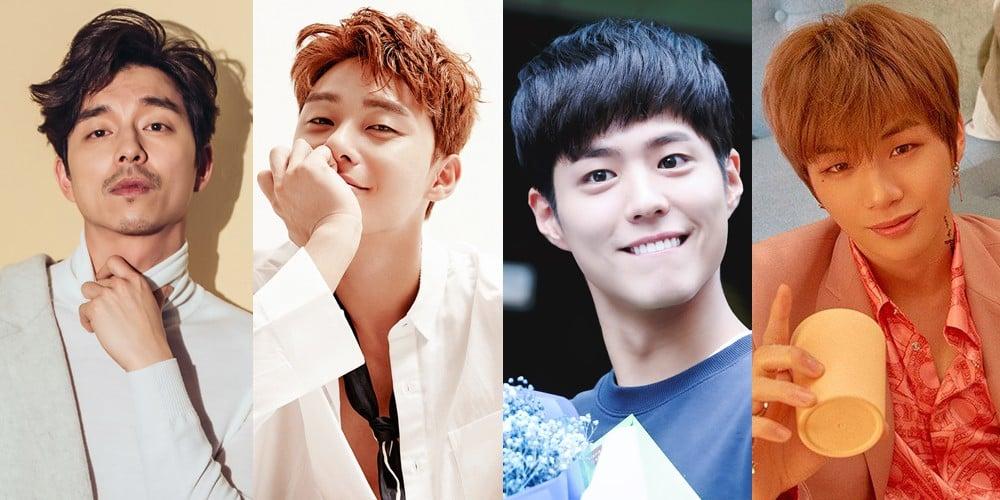 So Ji Sub, Gong Yoo, Park Seo Joon, Park Bo Ram, Kang Daniel