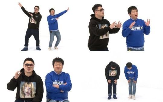 """Penampilan di """"Weekly Idol"""" Resmi Berakhir, Jung Hyung Don & Defconn Ucapkan Terimakasih kepada Para Penonton"""