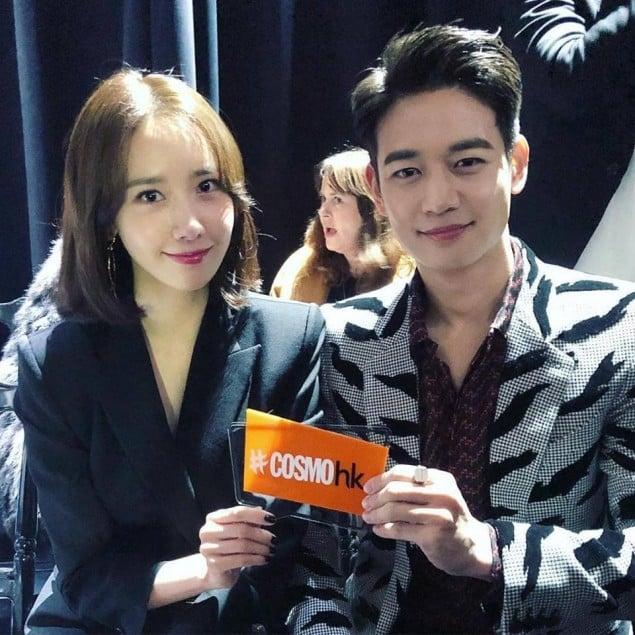 Lee Min Ho ja Yoona dating