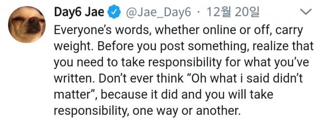 dating jae would include
