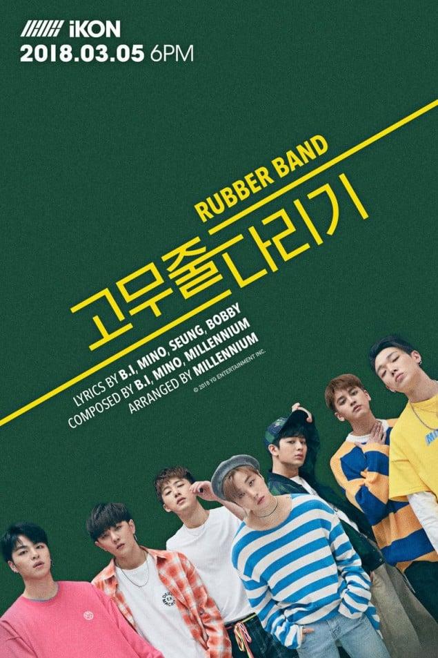 Ikon Rubber Band Lirik Terjemahan Fingers Dancing