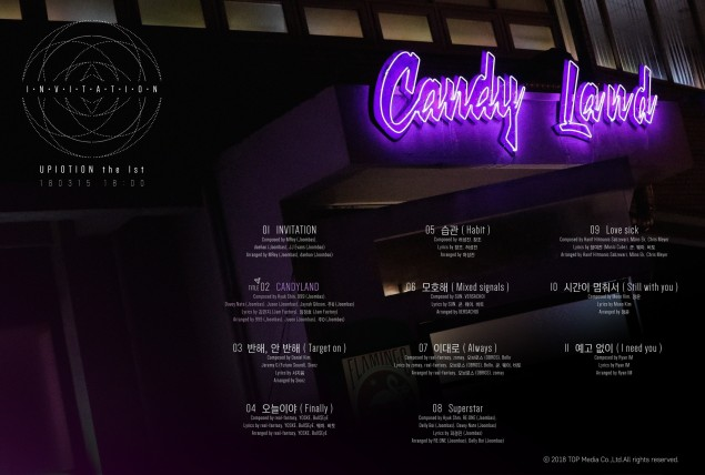 Up10tion reveal track list for 1st full album invitation invitation drops on march 19 so stay tuned stopboris Gallery