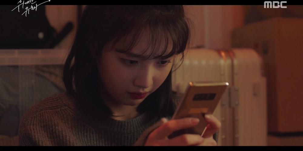 moon-ga-young,shin-sung-woo,joy,kim-min-jae,woo-do-hwan