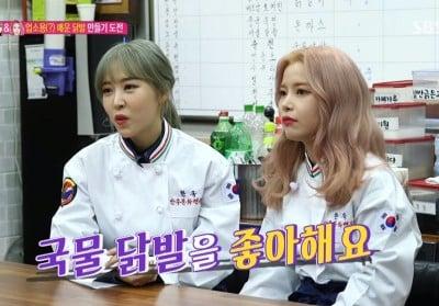 mamamoo,solar,moon-byul
