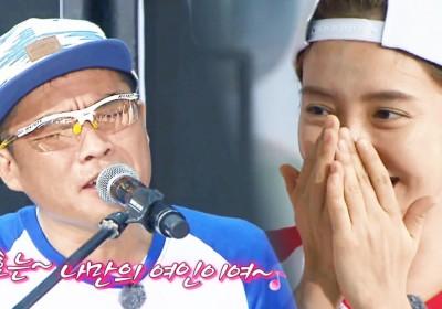 Kim-Jong-Kook,Song-Ji-Hyo,kim-gun-mo