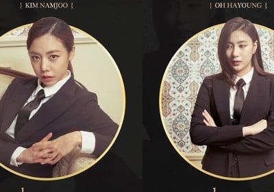 A-Pink,Namjoo,Hayoung