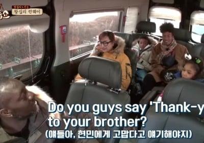Kang-Ho-Dong,lee-kyung-kyu,han-hyun-min
