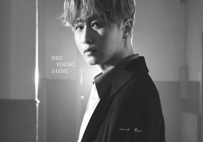 ss501,heo-young-saeng