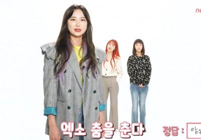EXID,LE,Hani,Junghwa,hyerin