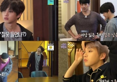 tak-jae-hoon,kim-min-suk,lee-pil-mo,loco,kang-daniel,lee-yi-kyung